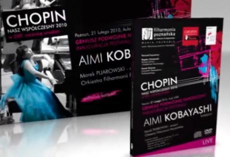 Filharmonia Poznańska – authoring DVD